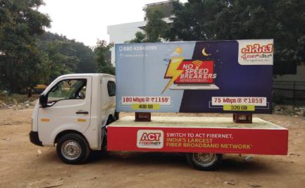 ACT-MBL-VAN-Campaign