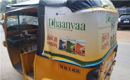 2020-Dhanyaan-Auto-Branding
