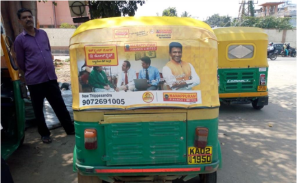 2020-Manapuram-Auto-Branding