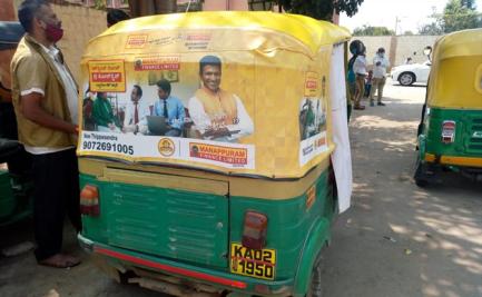 2020 Manapuram Auto Branding
