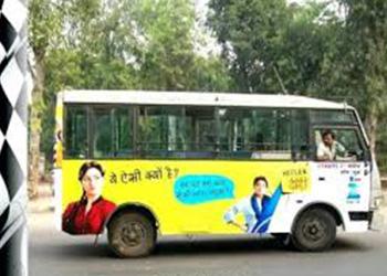 metro pillar advertising in bangalore